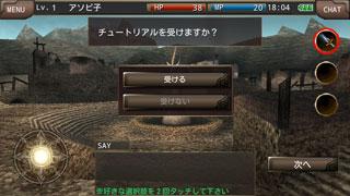 playGuide1.jpg