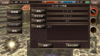 playGuide10.jpg