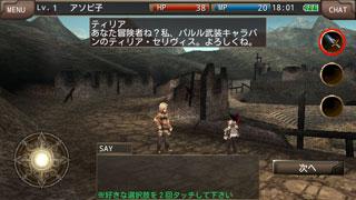 playGuide2.jpg