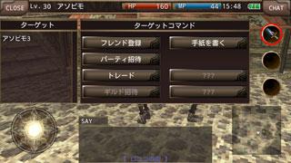 playGuide24.jpg