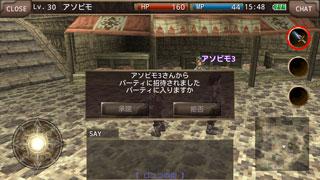 playGuide25.jpg