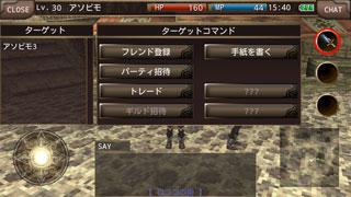 playGuide28.jpg