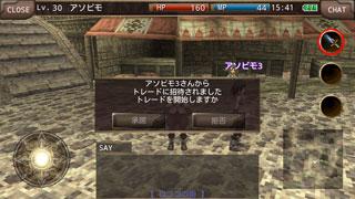 playGuide29.jpg
