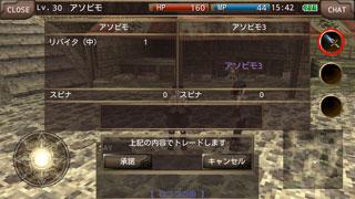playGuide31.jpg